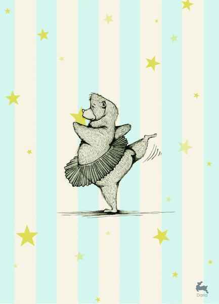 דב רוקד כחול